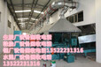 聊城发电厂回收拆除多少钱聊城反应釜回收聊城化工厂制药厂回收市场价格