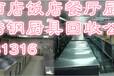鄂尔多斯化工厂制药厂油漆厂色素厂生产线回收大批旧设备回收拆除首页