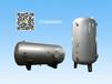 空氣能太陽能儲水罐