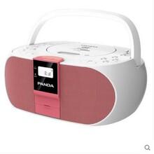 熊猫CD-530蓝牙无线音响DVD台式音箱CD播放机USB光盘全能复读胎教教学
