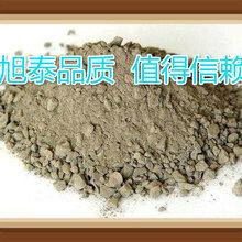 台州浇注料的—发展简史