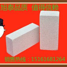 浙江硅酸铝质耐火材料高铝耐火砖批发价