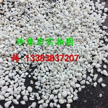 杭州珍珠岩实业有限公司欢迎您
