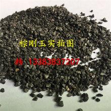 金华棕刚玉杂质含量对其质量的影响
