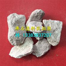 金华沸石滤料的生产工艺