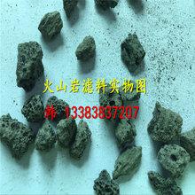 舟山火山岩滤料可以用在哪些行业