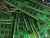 北京市服务器及配件我加上门回收