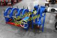 手動熱熔對接焊機手動熱熔焊機250手搖焊接機手動熱熔對接焊機