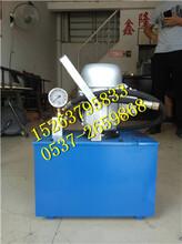 3DSB-2.5手提式電動試壓泵自來水管道閥門打壓機工業電動試壓泵高壓力大流量試壓泵圖片