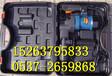 XL-0810型电镐路面破碎镐电动破碎镐路面打眼破碎镐