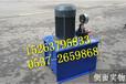 JYJ-32鋼筋擠壓連接機隧道鋼筋冷擠壓機鋼筋套筒擠壓機就選濟寧鑫宏