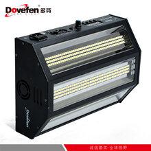 厂家直销LED180W高速闭光频闪LED酒吧频闪灯LED闪光灯图片