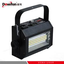 厂家直销LED30W强力频闪灯LED包房声控频闪灯KTV频闪灯图片
