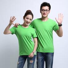 山东青岛哪里有韩版女装T恤批发厂家一手货源女装T恤夏季时尚女装T恤赶集热卖