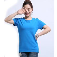 青岛夏季纯棉T恤工作服定制人和镇夏季纯棉T恤工作服定制/厂家直供质量好