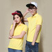青岛T恤衫批发厂家直销量大有现货长期有货空白纯棉翻领