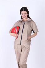 夏装工作服半袖工作服夏装短袖工作服