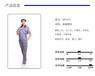 职业装定制工作服款式图片工作服文化衫制服定制