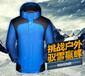 冲锋衣运动服套装批发防风运动服饰批发防雨运动服套装