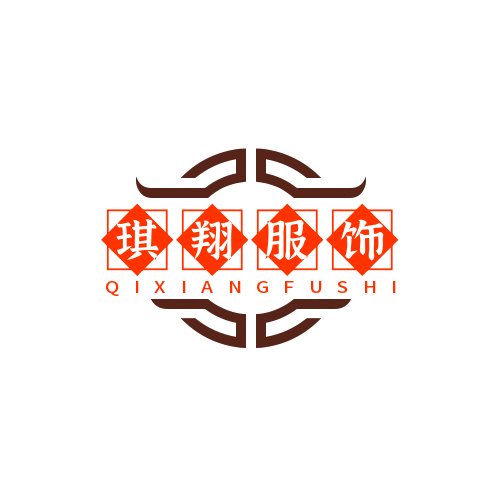 青島白領世家服飾有限公司