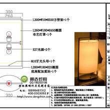 酒店灯具设计、云南酒店灯具、酒店工程灯具定制、酒店客房灯具设计、酒店灯具设计图纸
