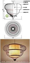 鄂尔多斯灯具、酒楼餐厅灯具、餐厅中式工程灯、酒店餐厅灯具、中式工程灯具定制、中式灯具设计图
