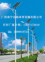 防城港太阳能灯杆规格,太阳板,锥形6米杆,宏励厂家