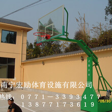 南宁市武鸣县大箱移动篮球架款式买篮球架首选南宁宏励体育