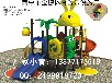 广西钦州儿童玩具报价表室外组合滑梯,南宁市金穗体育游乐设施厂