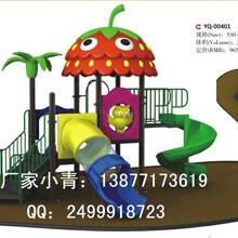 河池金城江幼儿园玩具批发室外儿童滑梯金穗玩具厂家直销
