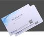 专业定制规格信封信纸