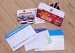 专业制作各种规格材质信封信纸
