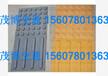 地铁专用盲道砖6MM橡胶天然盲道砖盲道块