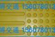 谁知道南京哪里有防滑橡胶盲道砖卖的