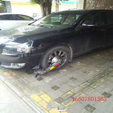 車輪鎖為你的愛車車安把鎖南寧鎖車器車胎鎖汽車鎖圖片