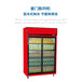 大同冷柜展示柜/沧州饮料展示柜尺寸/遵义饮料柜尺寸