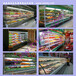安顺蛋糕柜哪个牌子好/永川展示冷柜价格/安康饮料柜价格