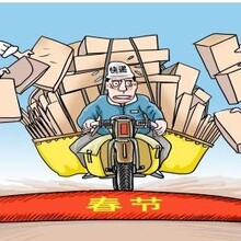 上海到扎赉特旗物流公司全程一站