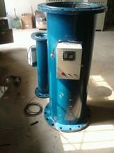 高频电子水处理器/静电除垢仪厂家价格加工定制