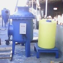 全程综合水处理器厂家价格厂家