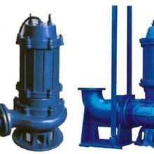 污水泵/潜水排污泵厂家价格