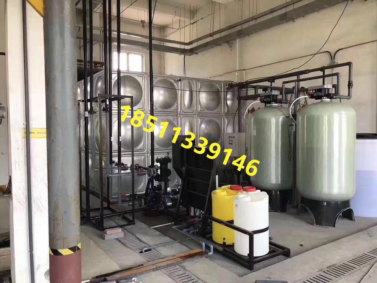 生活软化水设备型号 圣源水处理 软化水设备型号