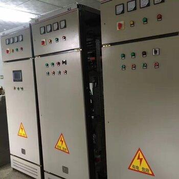 變頻控制柜YZF-30/2廠家