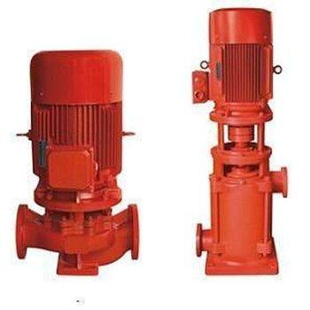 消防泵和消火栓泵XBD5.0/20現貨供應新CCCF標準