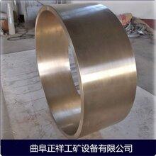 供應掘進機配件前銅套,鋁青銅銅套圖片