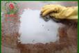 供应不锈钢溶剂型清洗剂不锈钢除油剂静电板清洗剂