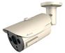 泰科tyco安防ISS02B1BNWIY-P200萬紅外攝像機