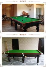 台球桌哪家价位便宜保定市台球桌定制欢迎新老客户致电预订!图片
