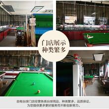 台球桌用品商铺望都区台球桌组装维修保定台球桌销售图片