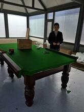 台球桌拼装拆修各种款式台球桌更换台呢台布台球配件图片